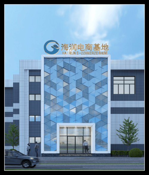 广东饶平深化对外农业开放合作 省级产业园海润电商基地引领跨越发展