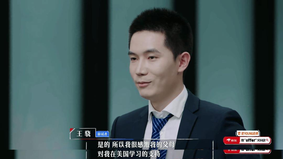 """致敬""""小小的力量"""",致敬感动中国的香港精神"""