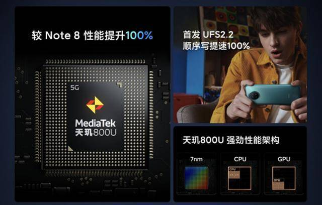 原创             卢伟冰正式发布Note9:三剑客,这次名不虚传!