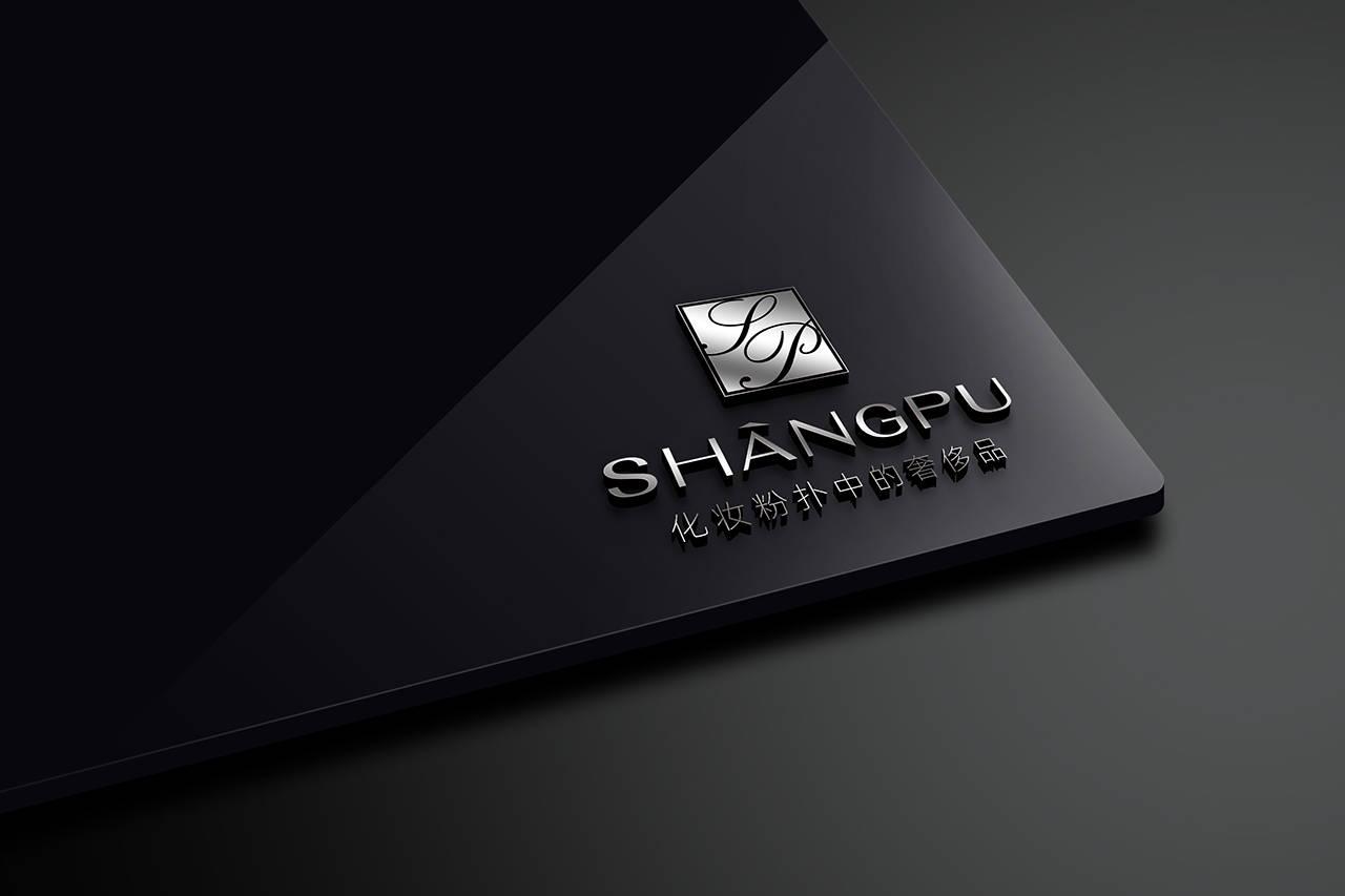SHANGPU尚扑品牌创始人刘海生:努力打造高端化妆粉扑前三品牌