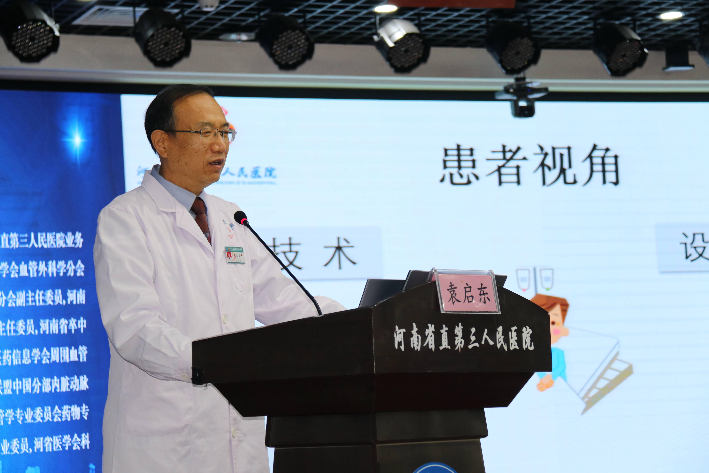 河南省物理医学急重症专委会成立,河南省直三院刘瑞芳教授担任首届主委