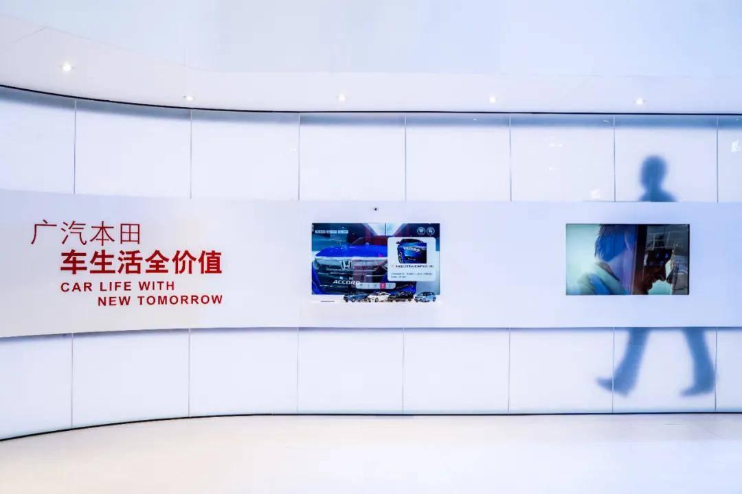 """让用户站C位,广汽本田用""""车生活全价值""""拥抱下一个十年"""