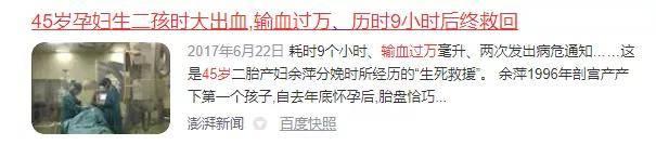 任安徽省委书记第二天 郑栅洁去了金寨县