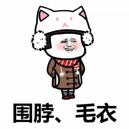 【爱上搞笑菌】:开心笑话:小朱从货摊上买了把伞,拿回家一按弹簧