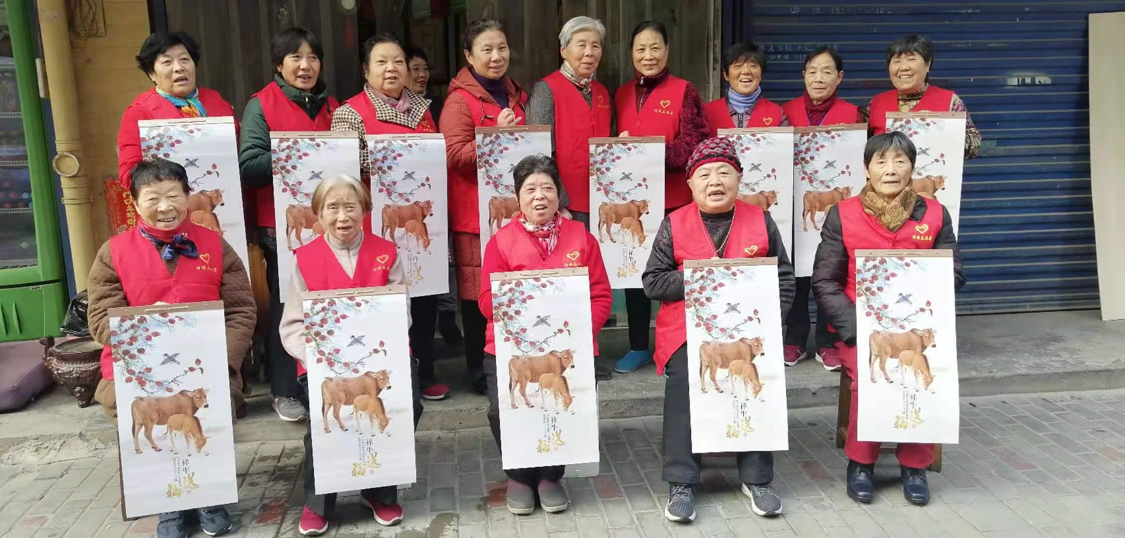 """""""志在我心,愿为你动""""蚌埠市爱心奶奶团祝所有的志愿者身体健康!万事如意!"""