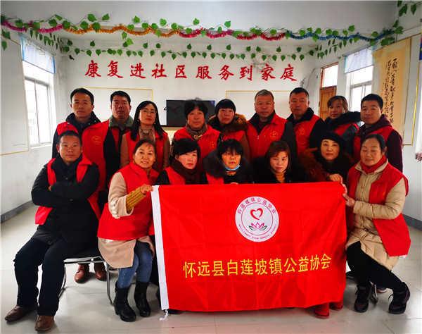 """""""志在我心 愿为你动""""怀远县白莲坡镇公益协会开展国际志愿者日主题活动"""