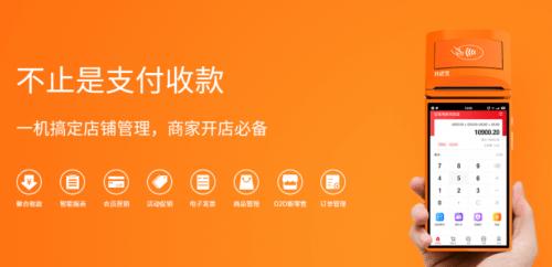 http://www.iitime.cn/jingji/145591.html