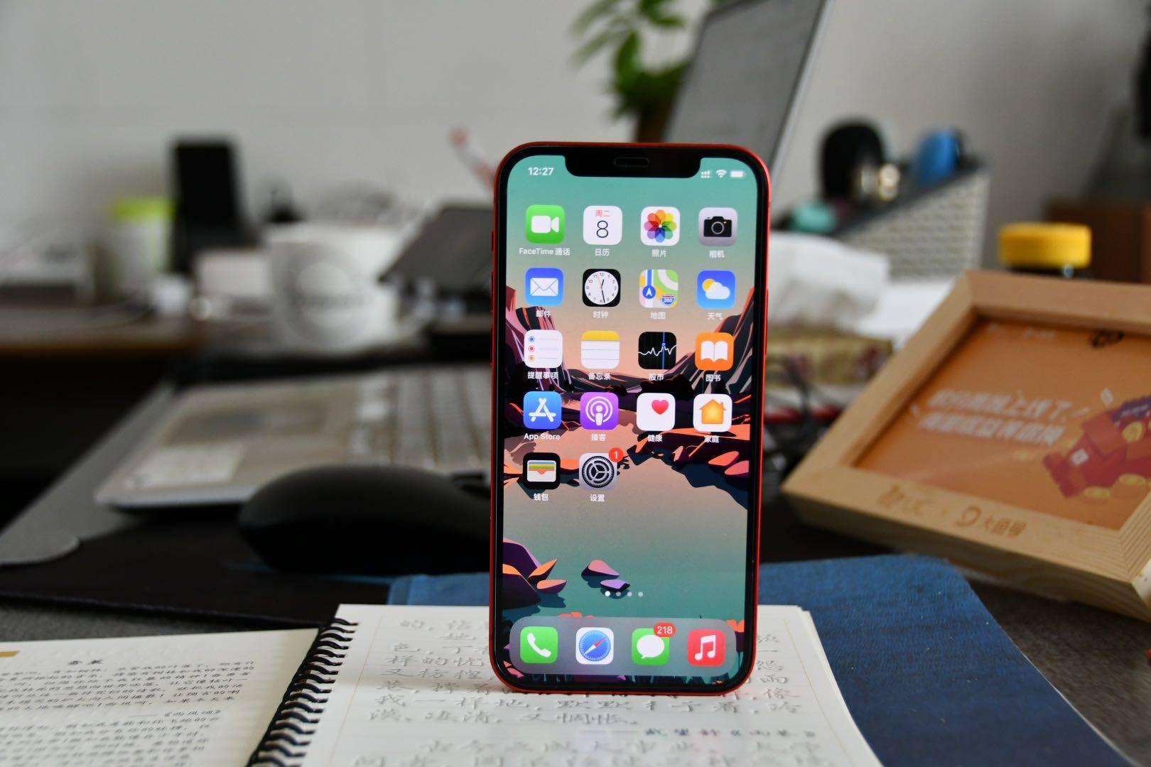 原创            iPhone 12仅上市一个多月,从6299跌至5399元,网友:也太快了吧!