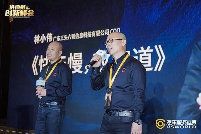 广东三头六臂信息科技有限公司ceo/coo 宋继斌/林小伟   ◆ 我们的5年长期目标没变过   三头六臂有个特点:长期目标很少动摇,但短期目标非常善变.