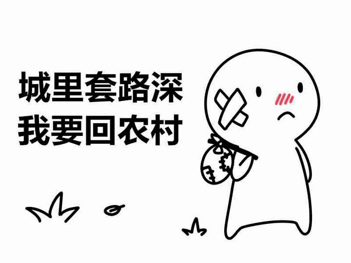 http://www.iitime.cn/youxi/145992.html
