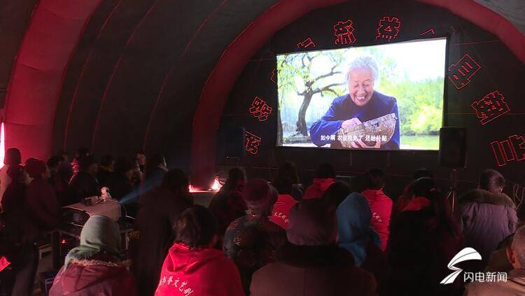 兰陵县开展公益电影主题放映活动 累计观影群众超7万人