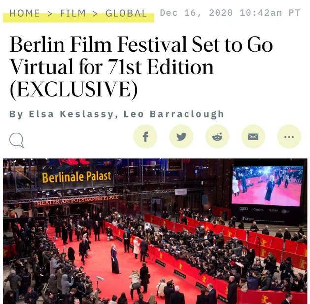 柏林电影节6月初补办迷你电影节