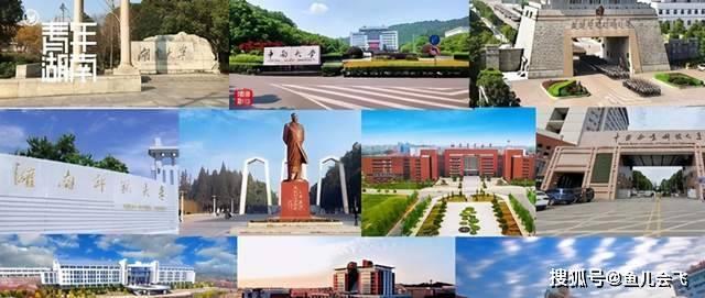 好事成双,湖南又将新增两所大学,一所投资约1.69亿,一所因钱学森火了!