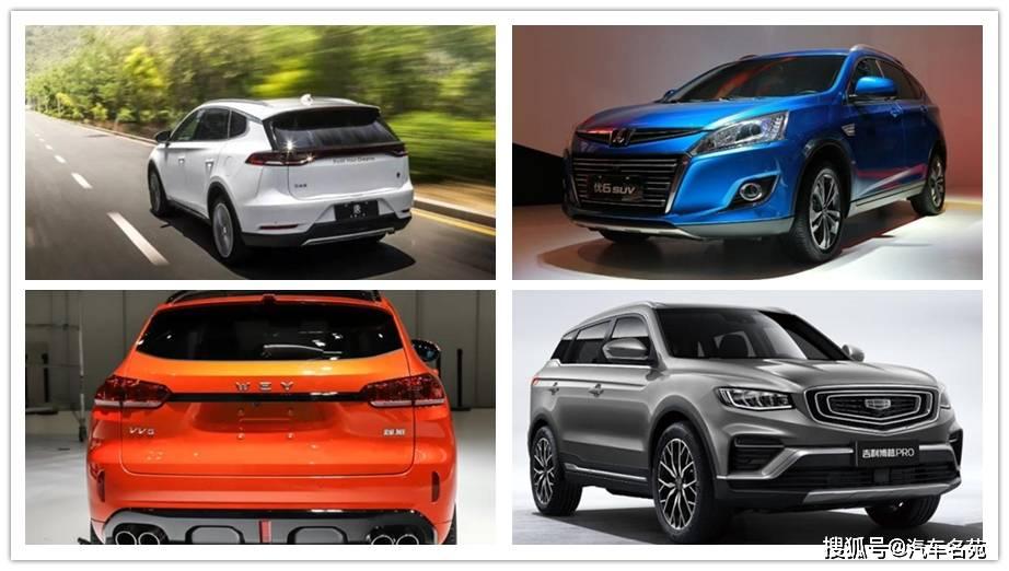 """买原厂SUV要慎重!2020年发布""""最耗油""""榜单:27款上市!"""