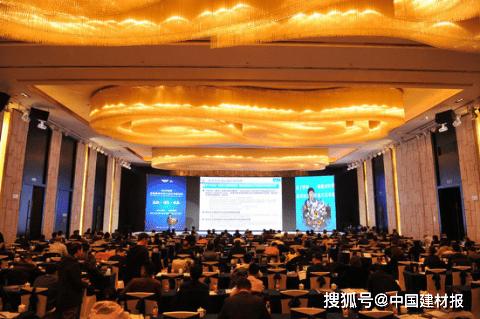 首届全国通用机场与都会生长论坛举行