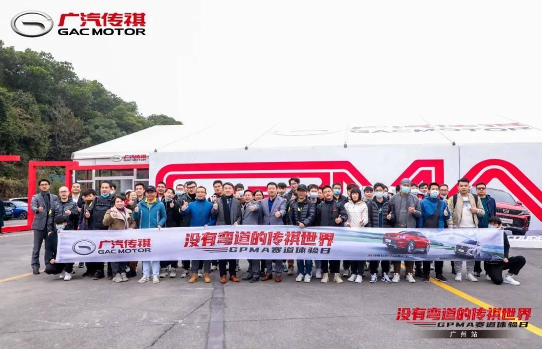 突破极限,广州站在川气世界第十季无弯道开通