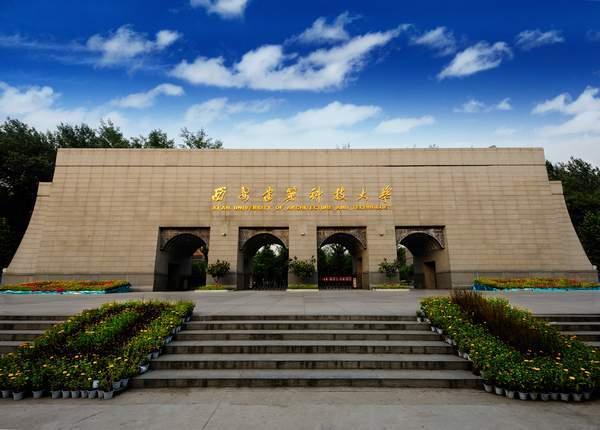 2020陕西二本高校排_2020陕西省高校排名:60所高校分8档,西北农林科技大学