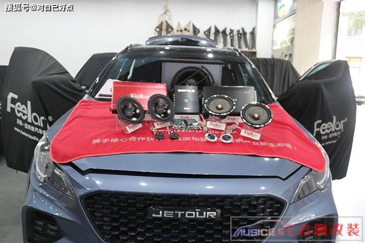 分享贵阳捷途X70整车音响改装和四门隔音的案例