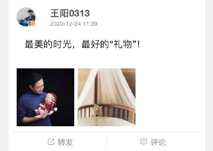 演员王阳晒抱娃照官宣得子 合影温馨幸福
