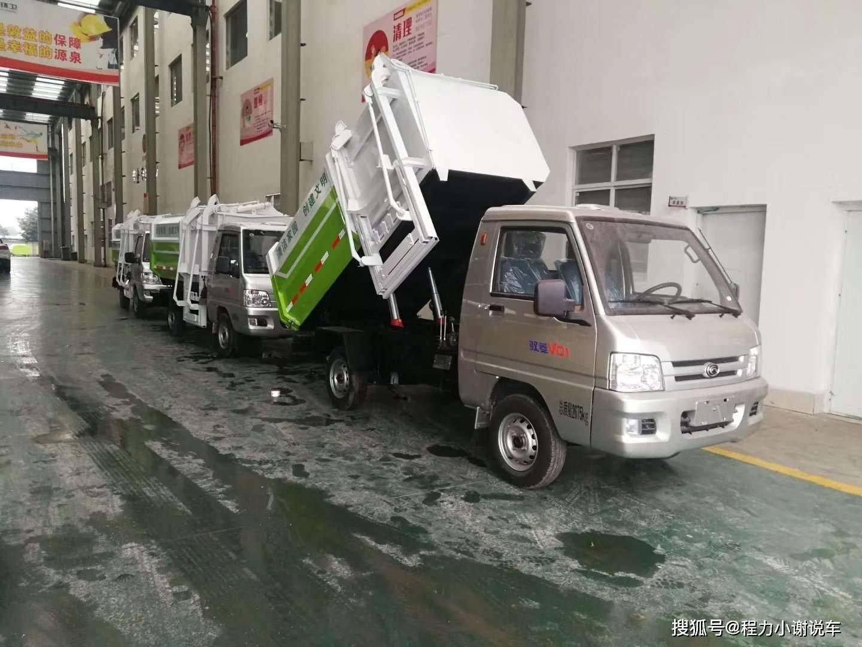 3面垃圾车厂家高清图片