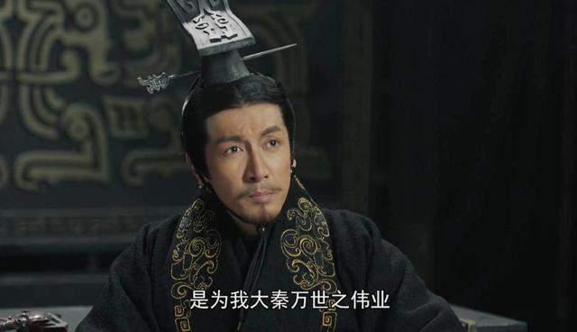 《大秦赋》:韩国、赵国灭亡后,魏国成为秦军下一个进攻目标!