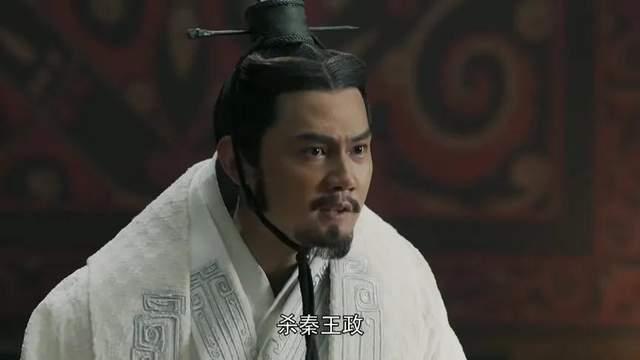 《大秦赋》之燕太子丹:收留樊於期,派遣荆轲刺杀嬴政!