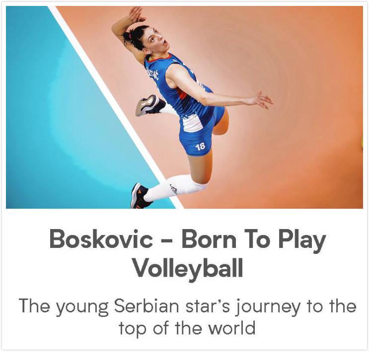 世界排联官网头条报导博斯科维奇:天然生成便是打排球的