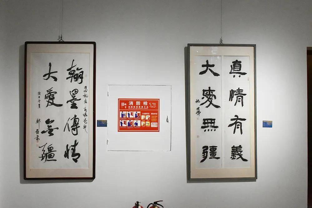 """""""携手同心 命运与共——全球抗疫书画艺术主题特展""""正式开幕"""