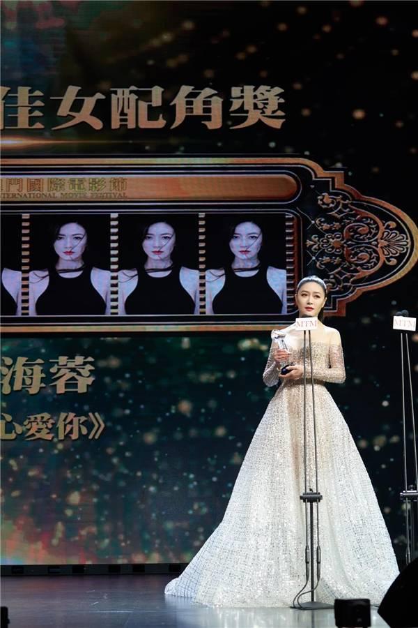 田海蓉获澳门国际电影节最佳女配 感性致辞以赤子之心为电影奋斗