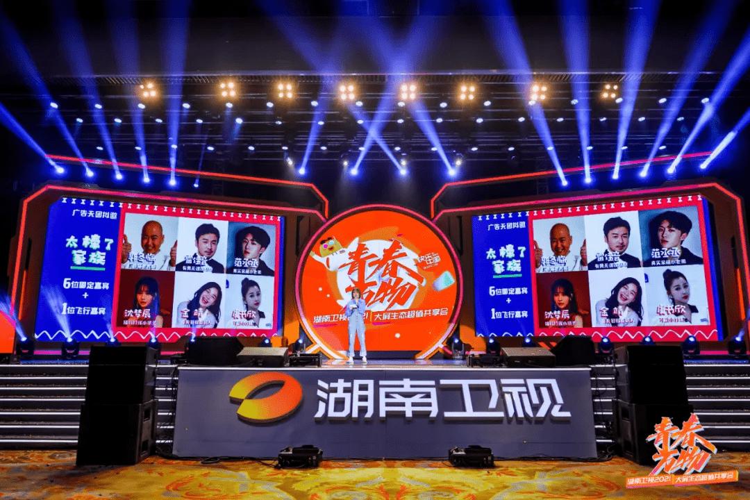 罗志祥主持过哪些节目_李湘和张宇主持的节目_张宇主持过的综艺节目