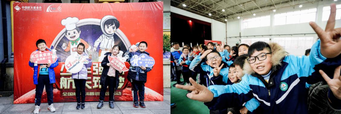 新的一年,这群小朋友还在牵挂着中国航天