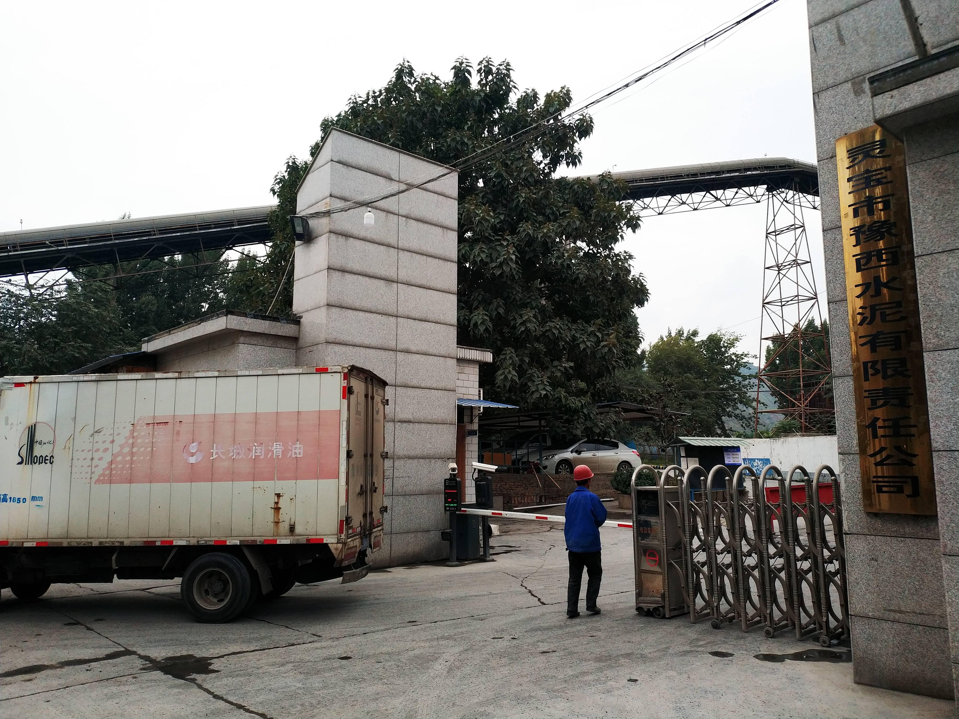 """中国石化三门峡灵宝公司:""""四化""""管理开创长城润滑油销售新局面"""