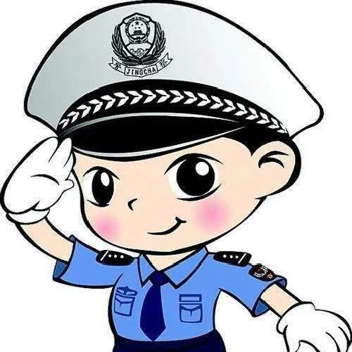 渝中警讯丨渝中区公安分局食品药品和生态环境犯罪侦查支队正式成立!