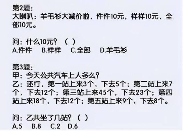 美国高中生的中文试卷曝光,第一题就把中国网友难住:怀疑人生