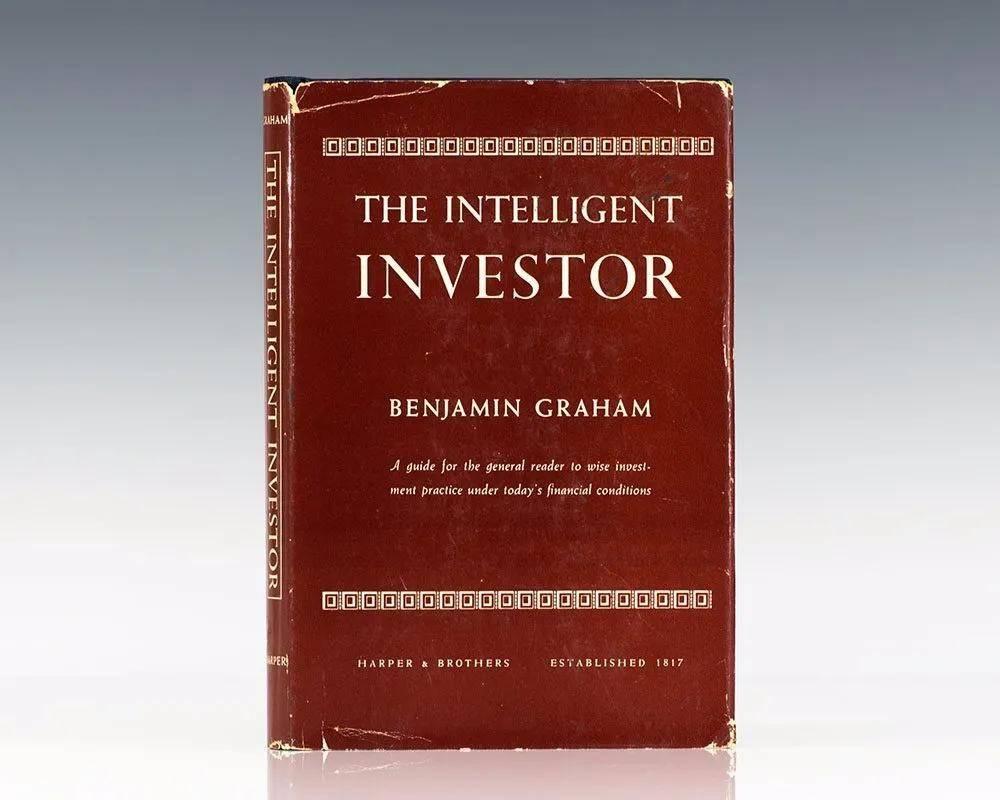 """证券分析格雷厄姆:影响巴菲特的4本财经书籍,向""""股神"""