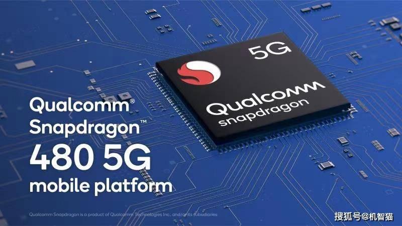 100美元的5G手机来了!高通骁龙480发布:性能提升100%!
