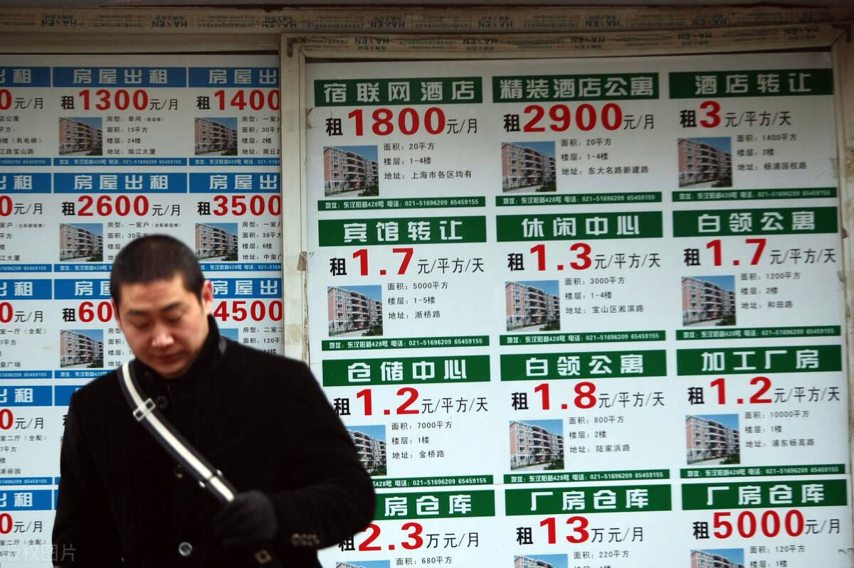 房价下跌,才能更好推动城市发展