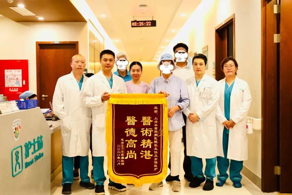 脑科医院排行_聊城市人民医院脑科医院列全国高级卒中中心综合排名第五
