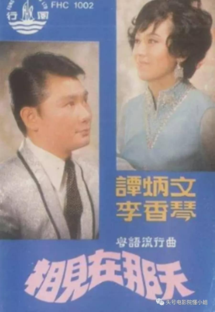 港剧名角李香琴去世,林峯晒亲吻照,和红颜知己男星相隔3月离开  第15张