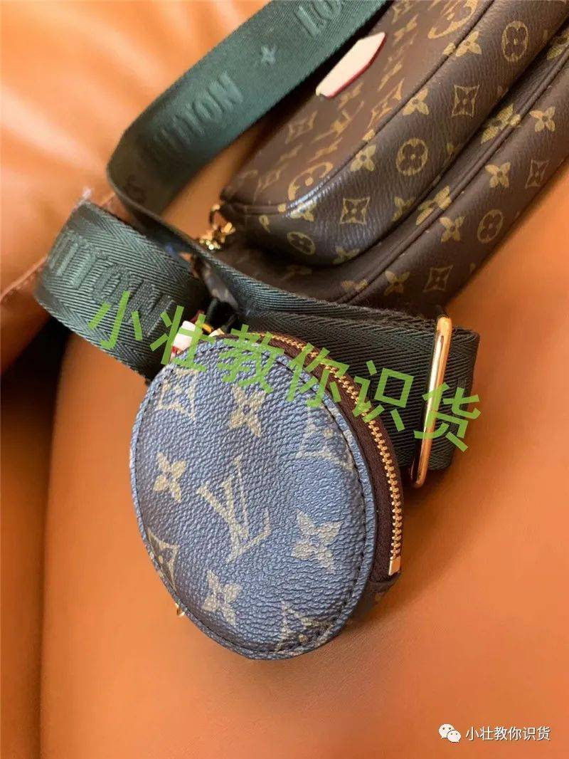 LV五合一发财包详细评测(设计、面料、价格等)