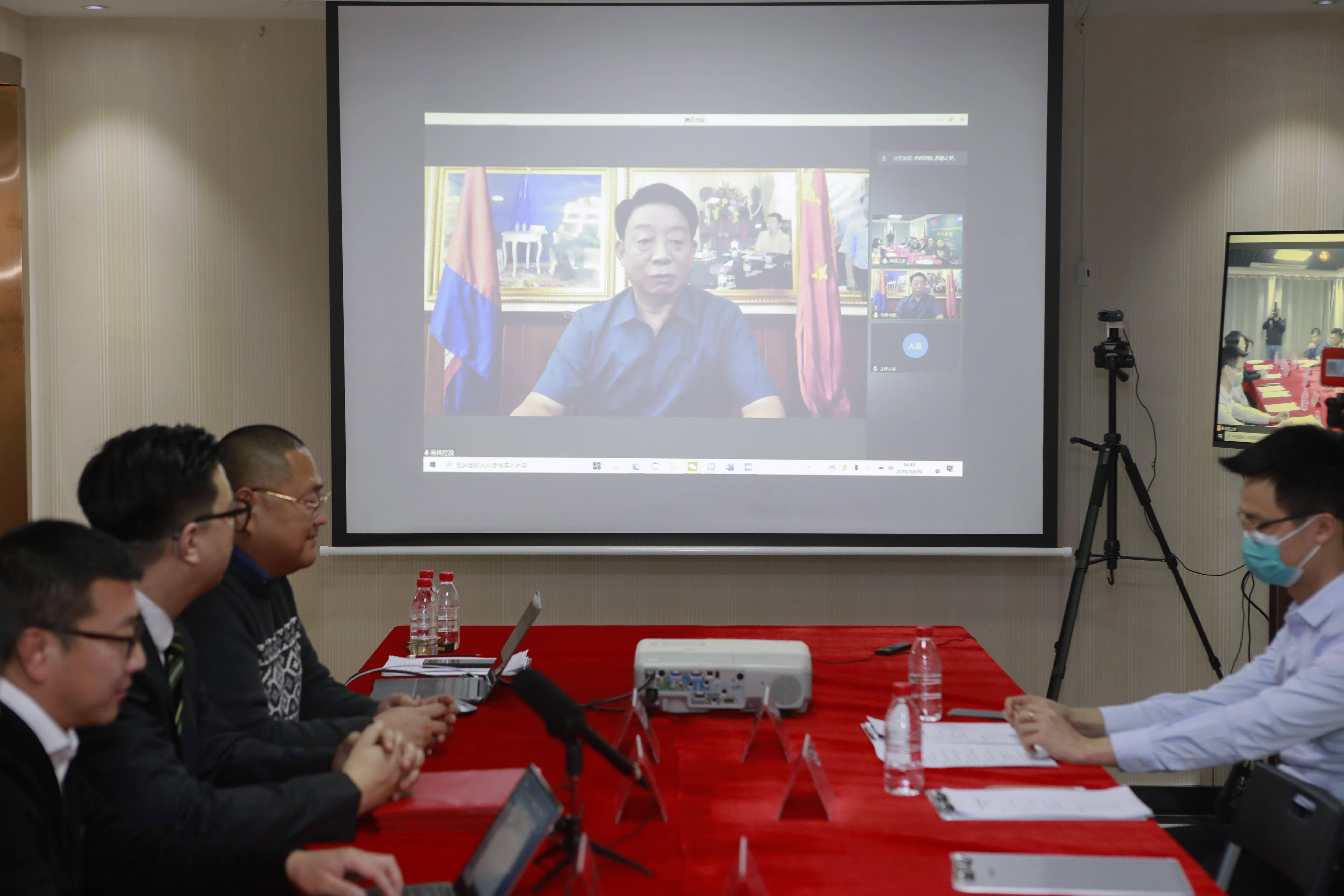 高棉控股集团与中信建绿产业集团签署战略合作协议