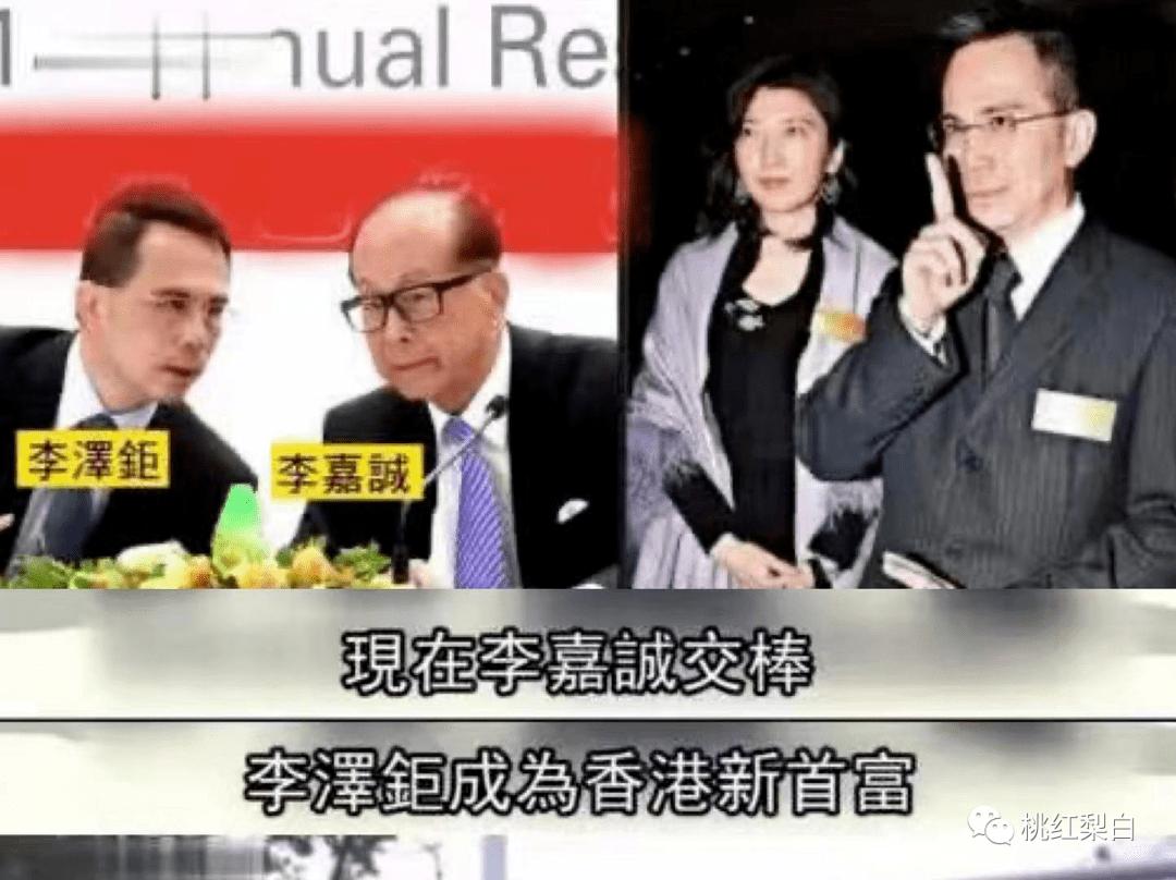 24岁就嫁入香港第一豪门,低调的王俪桥是最好命的原配太太?  第12张