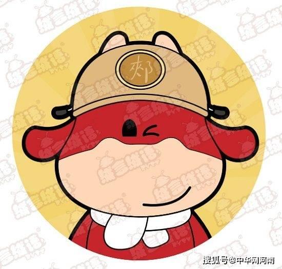 绒言绒语吉祥物学院再添新成员!郏县吉祥物IP郏牛牛正式上线