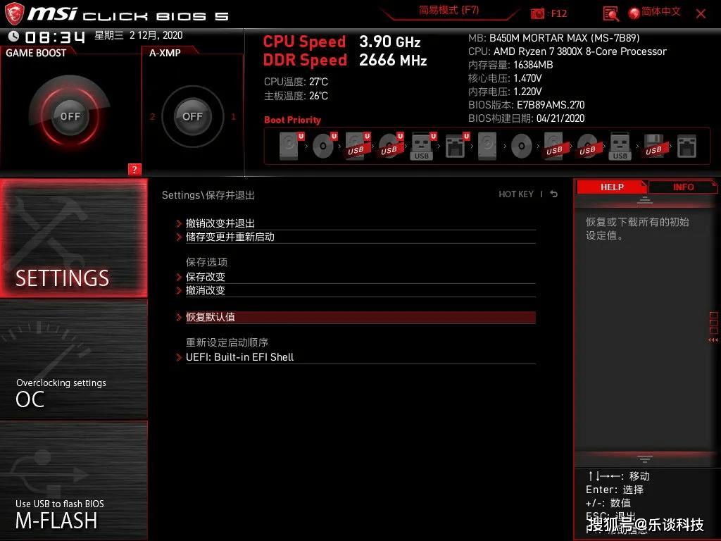 便宜实用,远程控制好助手,向日葵开机插座C1 Pro实测分享