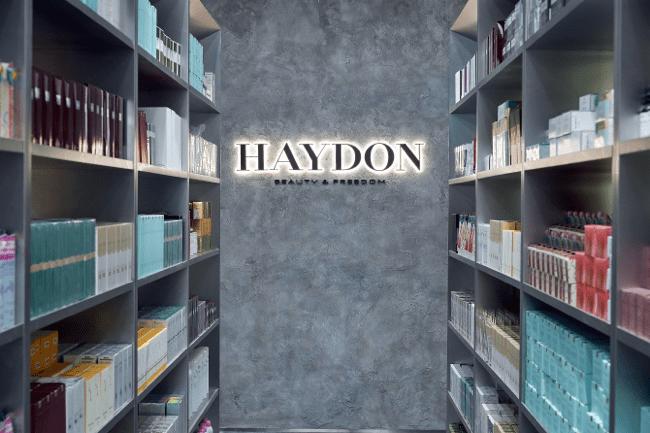 全球高端美妆零售品牌 「HAYDON 黑洞」中国首店武汉店盛大开幕