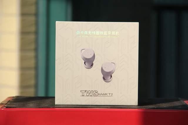 真无线耳机南卡NANK T2:与众不同的设计和声音