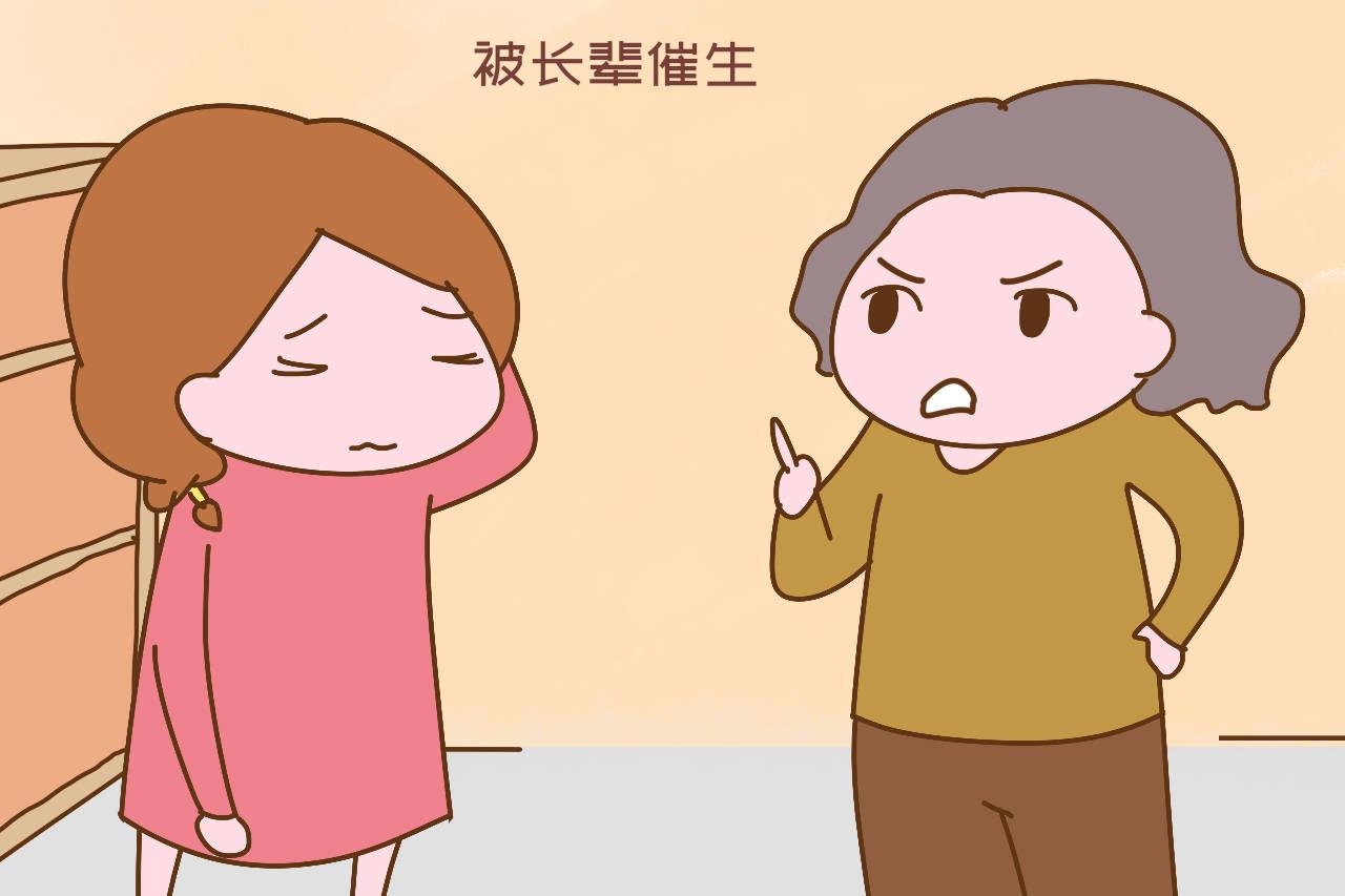 生二胎成为多少人的避讳?80后不敢生90后不愿生,原因太无奈