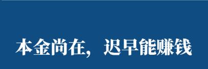 金荣:正规的黄金原油交易平台有哪些标准