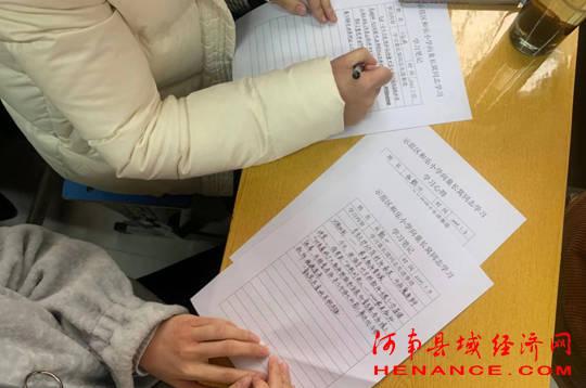 """商丘市示范区和乐小学召开""""向童长窝同志学习""""专题会议"""