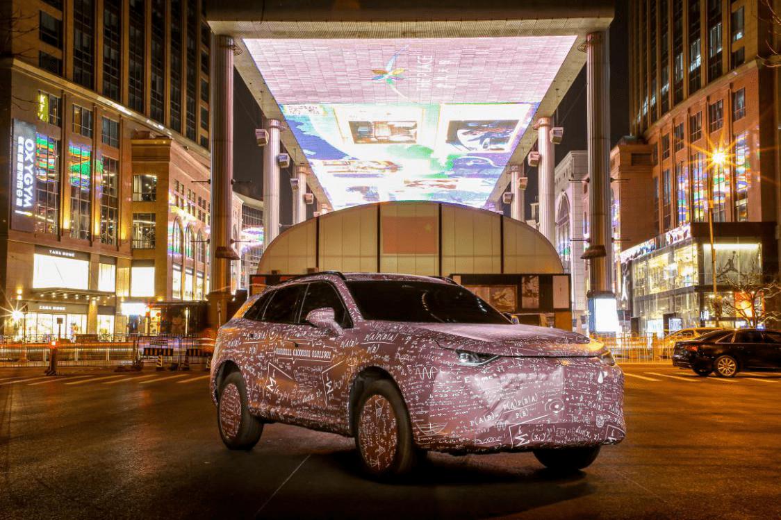 WEY发布全新SUV预告图 1月20日亮相